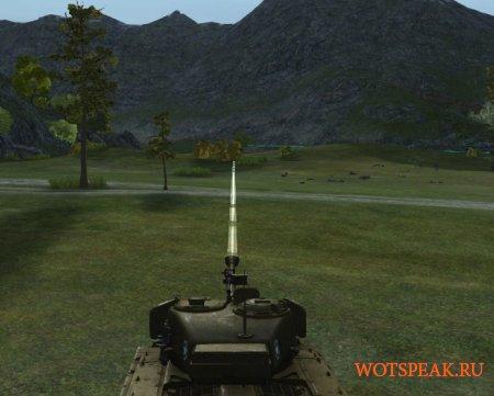 Утолщенные цветные трассеры после выстрела для World of tanks 0.9.21.0.3 WOT (2 варианта)