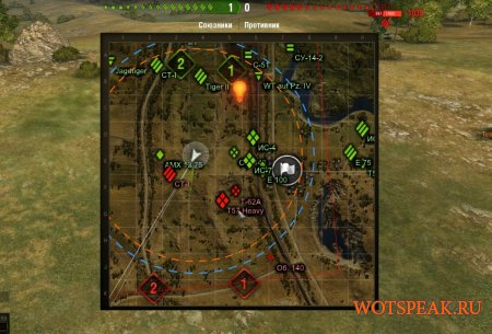 Мод большая мини-карта без XVM под WOT 1.8.0.1 World of tanks