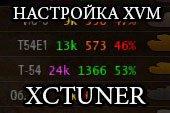XCTuner - редактор настройки конфига XVM (оленемера) для World of tanks 0.9.5