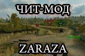 Читерный автоприцел Зараза - прицел Zaraza (Diablo edition Ver 2) от lsdmax для World of tanks 0.9.9 WOT