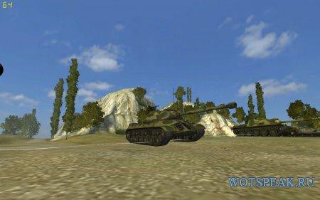 Гайд и обзор танка ИС - 3 World of tanks (WOT) - как правильно играть на ИС3