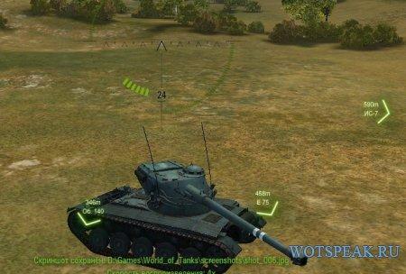 Трехцветное направление доступной цели от lportii для World of tanks 0.9.20.1 WOT