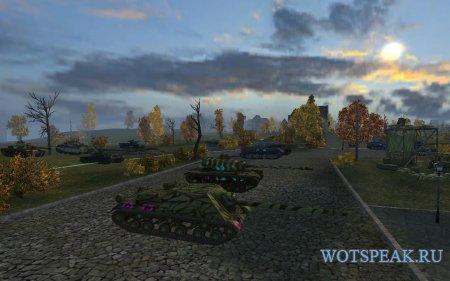 Шкурки на зоны пробития боеукладки и топливных баков World of tanks 0.9.22.0.1 WOT