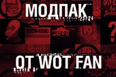 Моды от WGMods (ex-Wot Fan) - модпак Вот Фан для World of Tanks 1.6.1.4 WOT
