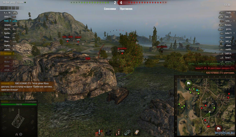 Убийства противника для world of tanks 0 9 3 wot