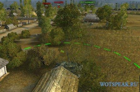 Круг 15 метров вокруг танка для стрельбы из кустов World of tanks 1.0.2.3 WOT