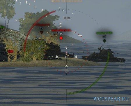 Мод продвинутый серверный прицел на основе PMod World of tanks 1.9.1.1 WOT