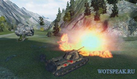 Цветные отметки (декали) попаданий по танку World of tanks 1.12.1.0 WOT (4 варианта)