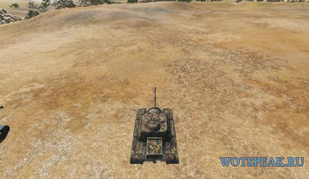 Удаление камуфляжей, надписей и эмблем с танков в World of tanks 1.2.0.1 WOT
