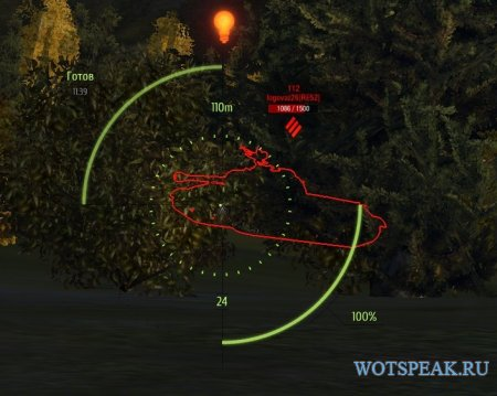 Прицел от Zayaz - прицел от Зайца для World of tanks 1.0.2.1 WOT