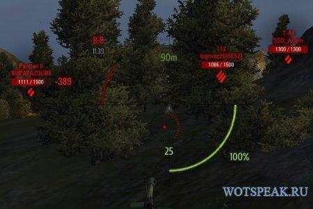 Прицел от Zayaz - прицел от Зайца для World of tanks 0.9.21.0.3  WOT