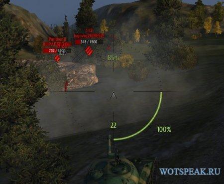 Прицел от Zayaz - прицел от Зайца для World of tanks 1.6.0.7 WOT