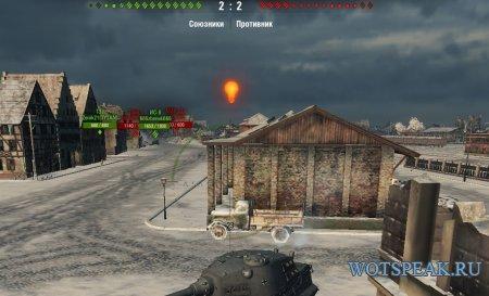 Увеличенное время работы лампочки перка шестое чувство World of tanks 1.12.0.0 WOT