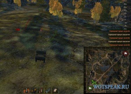 Быстрое включение серверного прицела одной кнопкой World of tanks 1.4.1.2 WOT