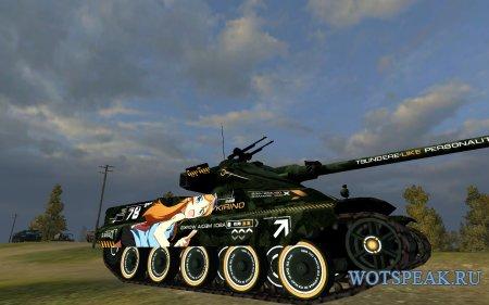 Большая коллекция аниме шкурок для World of tanks 0.9.21.0.3 WOT
