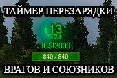 [Изображение: 1415950540_170-113.jpg]