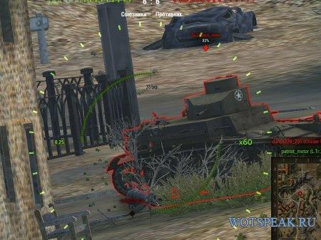 Zoom x60 для World of tanks 1.5.1.2 WOT - зум x30 x45 х60 без использования PMOD