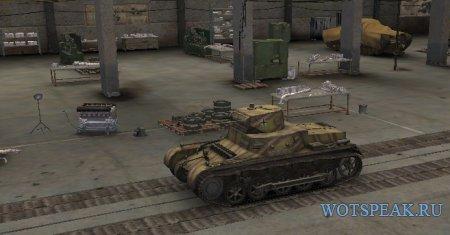 Бесплатный камуфляж для всех танков на World of Tanks 1.1.0.1 WOT