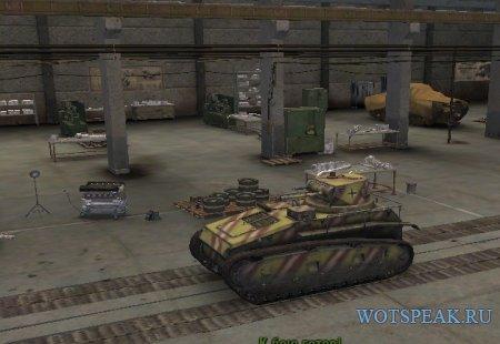Бесплатный камуфляж для всех танков на World of tanks 0.9.20.1.4 WOT