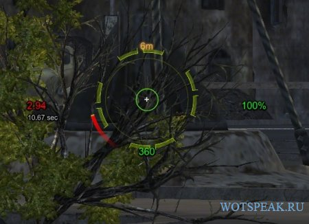 Прицел как у Кирилла Орешкина для World of tanks 1.11.1.0 WOT (3 варианта)