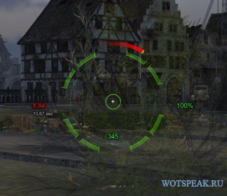 Прицел как у Кирилла Орешкина для World of tanks 1.5.0.4 WOT (2 варианта)