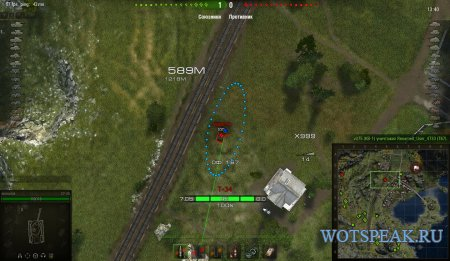 Прицел и сведение для АРТ-САУ Стинг для World of tanks 1.9.0.3 WOT (2 варианта)