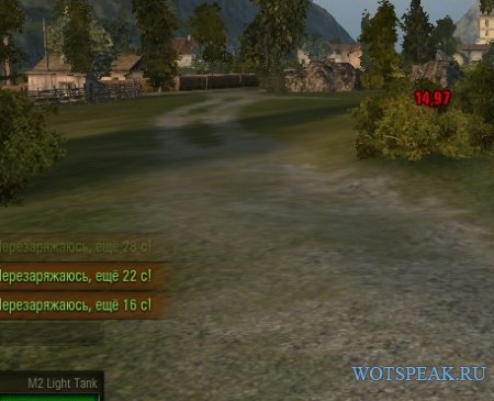 "Оповещение в чате о времени перезарядки на кнопку ""С"" для World of tanks 1.12.1.1 WOT"