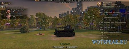 Ангар на день независимости США для World of tanks 0.9.20.1.3 WOT