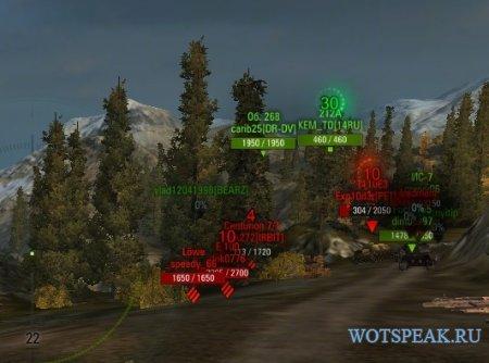 Таймер перезарядки врагов с файлом настройки для World of tanks 1.4.0.1 WOT