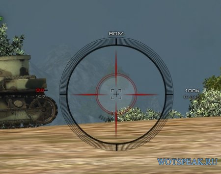 Меткий черный прицел для World of tanks 1.6.0.7 WOT (RUS+ENG версии)