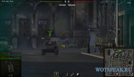 Удаление черноты и эффектов в снайперском режиме для World of tanks 1.10.1.1 WOT (2 варианта)