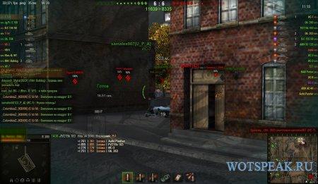 Моды от Химиката - модпак himicats для World of tanks 0.9.17.0.3 WOT