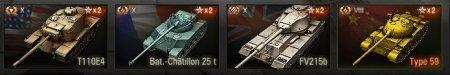 Золотые и камуфлированные иконки премиумных танков в ангаре для World of tanks 1.0.0.3 WOT (4 варианта)
