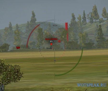 Читерский мод Красные столбы для World of tanks 1.10.1.4 WOT