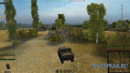 Удобный прозрачный интерфейс в бою для World of tanks 1.0.2.4 WOT