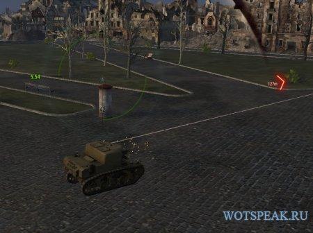 Мод Индикатор - расширенная индикация автоприцела для World of tanks 0.9.22.0.1 WOT