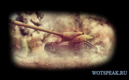 Красивый экран загрузки клиента (30 вариантов) World of tanks 1.3.0.0 WOT