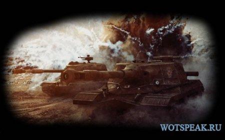 Красивый экран загрузки клиента (30 вариантов) World of tanks 1.0.2.3 WOT