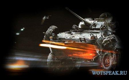 Загрузочный экран по мотивам Battlefield 3 для World of tanks 1.1.0.1 WOT