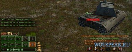 Зеленая панель повреждений Z-MOD от Marsoff для World of tanks 0.9.20.1 WOT