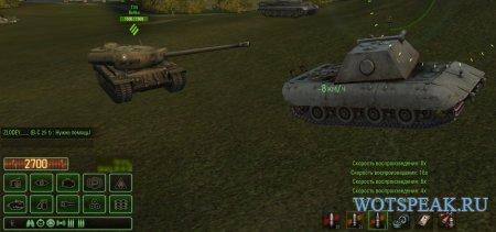 Зеленая панель повреждений Z-MOD от Marsoff для World of tanks 1.5.1.1 WOT