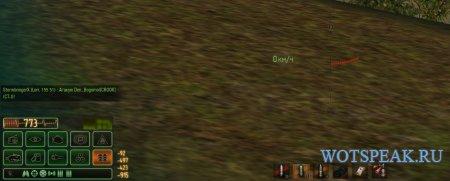 Зеленая панель повреждений Z-MOD от Marsoff для World of tanks 0.9.21.0.3 WOT