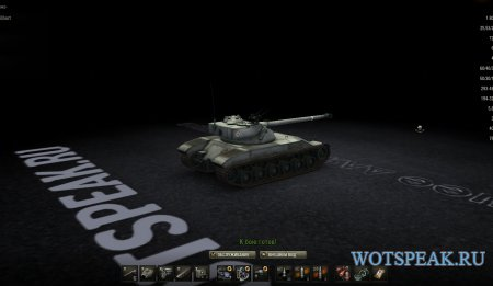Черный минималистичный ангар Wotspeak для World of tanks 1.6.1.4 WOT