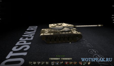 Черный минималистичный ангар Wotspeak для World of tanks 1.9.1.1 WOT