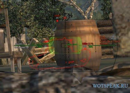 Боевой интерфейс Гарпун - прицел Harpoon и многое другое для World of tanks 1.6.0.1 WOT