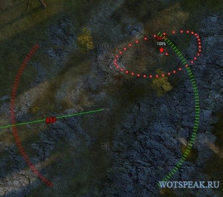 Автоматический прицел для арты - автоприцел для артиллерии для World of tanks 0.9.22.0.1 WOT
