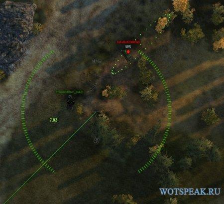 Автоматический прицел для арты - автоприцел для артиллерии для World of tanks 1.13.0.1 WOT