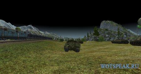 Читерный мод на черное небо для World of tanks 1.6.0.7 WOT