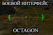 Набор прицелов Octagon (аркадный, артиллерия, снайперский) для World of tanks 0.9.21.0.3 WOT