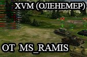 Конфигурация XVM (оленеметра) с Ms_Ramis ради World of tanks 0.9.19.1.1 WOT